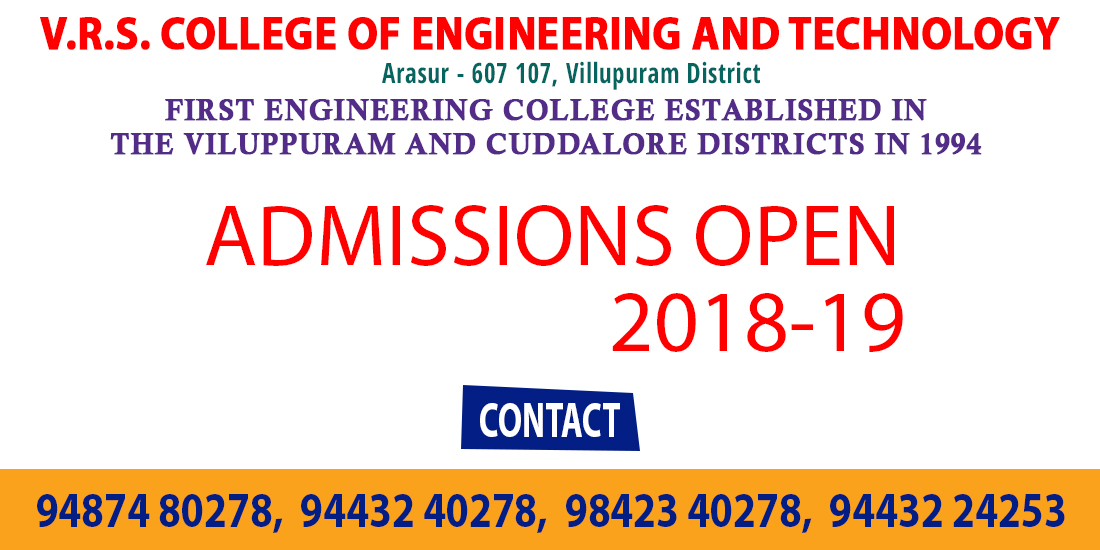 VRS College of Engineering & Technology | Villupuram, Tamilnadu